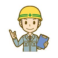 工事原価の予定と実績を比べる