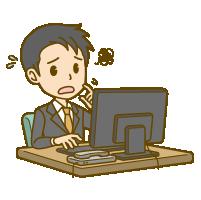 エクセル管理、請求処理や支払い処理が煩雑